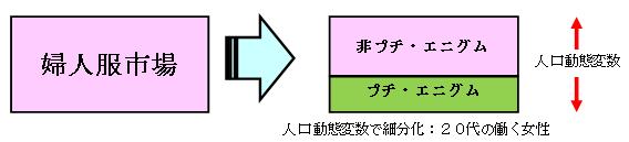 20130908_2